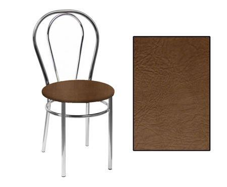 SKN Mars (Gniot) Dark Brown Chair, Chrome Legs