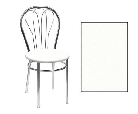 SKN Jowisz White Chair, Chrome Legs